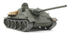 Tamiya 1/25 Russian SU-100 Kit, LIST PRICE $96
