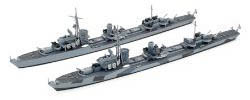 Tamiya GERMAN DESTROYER Z CLASS 1:700, LIST PRICE $11.5