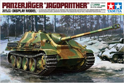 Tamiya 1/16 German Tank Destroyer Jagdpanther Late Vers, LIST PRICE $9999.99