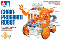 Tamiya Chain-Program Robot, LIST PRICE $50