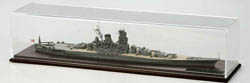 Tamiya 1:700 SHIP DISPLAY CASE No Bas, LIST PRICE $64