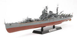 Tamiya 1/350 Japanese Heavy Cruiser Tone, LIST PRICE $224