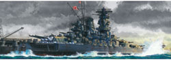 Tamiya 1/350 Japanese Battleship Yamato, LIST PRICE $453