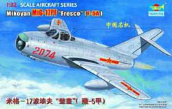 Trumpeter SHENYANG F5A/ MIG-17PF 1:32   , LIST PRICE $22.95
