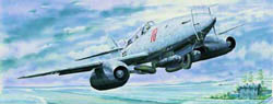 Trumpeter 1/32 Messersch Me262 B-1a/U1, LIST PRICE $94.95