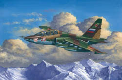 Trumpeter 1/32 SU-25UB Frogfoot B Russina Trainer Aircraft, LIST PRICE $195.95