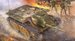 Trumpeter 1/35 German E-10 Tank Destroyer, LIST PRICE $42.95