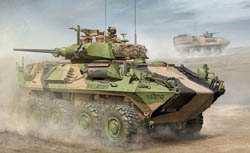 Trumpeter 1/35 ASLAV-25 Reconn Vehicle, LIST PRICE $38.95