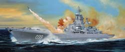 Trumpeter 1/350 Pyotr Velikiy Battle Cruiser, LIST PRICE $139.95