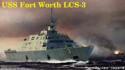 Trumpeter 1/350 USS Fort Worth LCS-3 Littoral Combat Ship NT, LIST PRICE $52.95