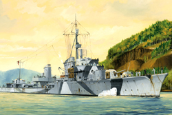 Trumpeter 1/350 German Zerstorer Z-30 Destroyer, '42, LIST PRICE $45.95