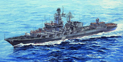 Trumpeter 1/700 Russain Cruiser-Marshal U, LIST PRICE $13.99