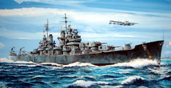 Trumpeter 1/700 USS Baltimore Cruiser '43, LIST PRICE $24.95