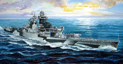 Trumpeter 1:700 French Navy Richelieu Battleship,1943 Kit consists o, LIST PRICE $33.95