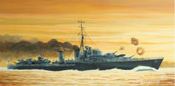 Trumpeter 1/700 HMS Eskimo (F75) Destroyer, 1941 NT, LIST PRICE $18.95
