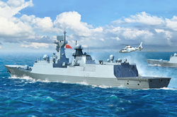 Trumpeter 1/700 PLA Navy Type 054A Frigate, DUE 9/30/2020, LIST PRICE $35.99