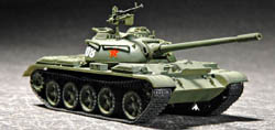 Trumpeter 1/72 Chinese Type 59 Battle Tank, LIST PRICE $19.95