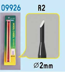 Trumpeter MODEL MICRO CHISEL 2mm Round, LIST PRICE $15.95