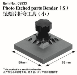 Trumpeter PE PARTS BENDER Sm, LIST PRICE $37.95