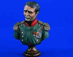 Verlinden The EMPEROR BUST 1:5 , LIST PRICE $26.99